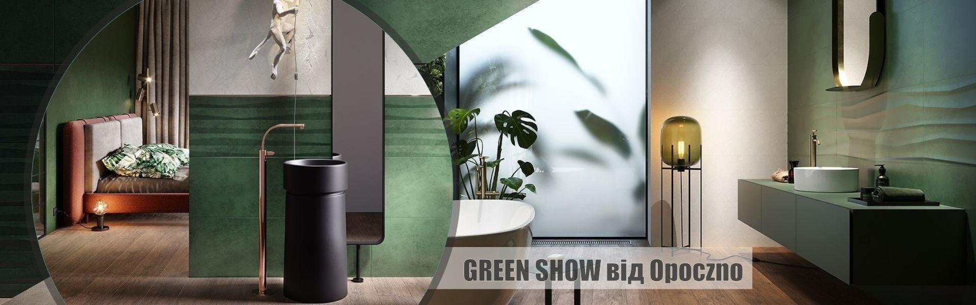 Green show