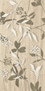 ANTONELLA BEIGE WOOD DECOR