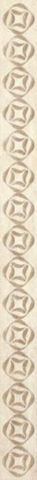CASSINIA BEIGE STRIP - фото 1