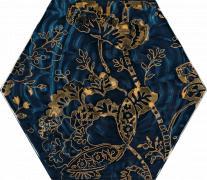 URBAN COLOURS BLUE INSERTO HEKSAGON C