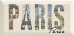 FORCADOS BEIGE PARIS