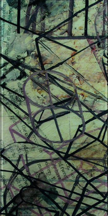 ERMEO GLASS INSERTO A - фото 1