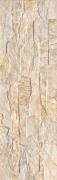 ARAGON SAND