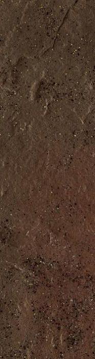 SEMIR BROWN - фото 1